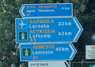 Lefkosia 43km?!